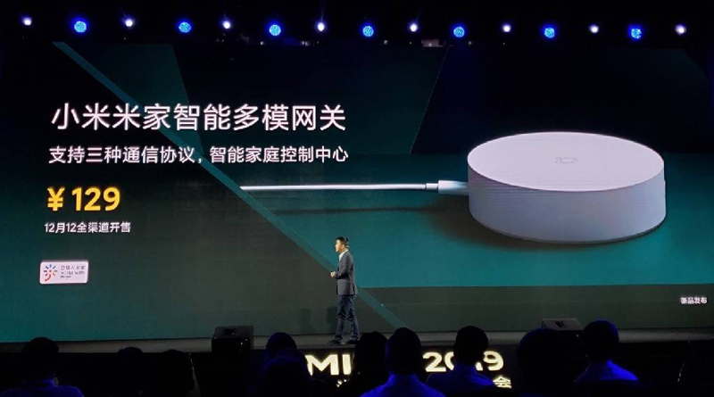 Xiaomi Unveils Pricing For the New Hub