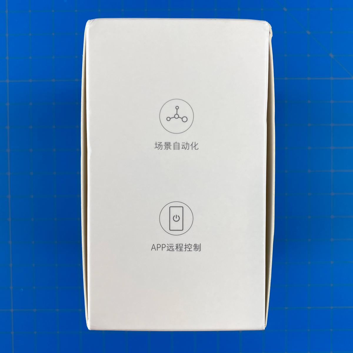 Xiaomi Mi Smart Gateway First impression