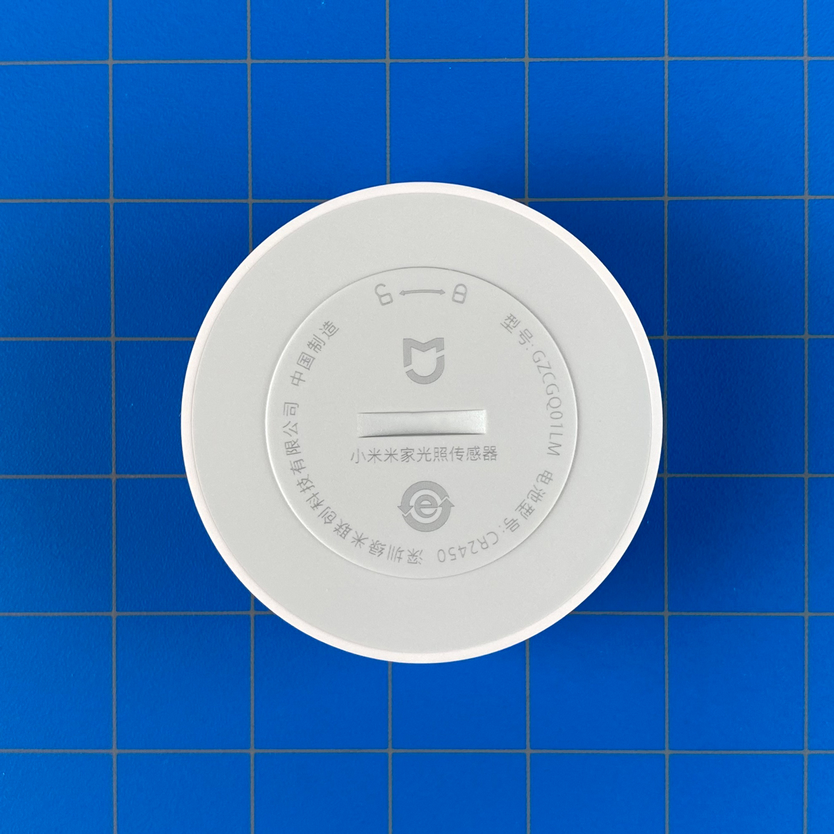 Xiaomi Mi Light Sensor review