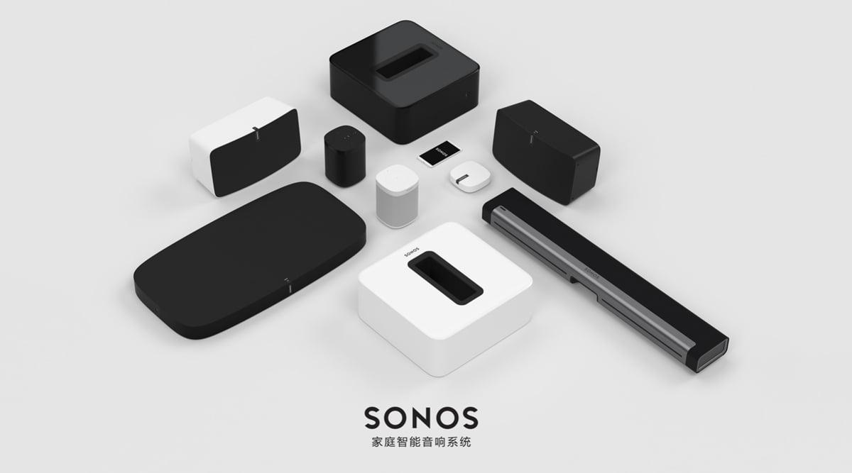 Aqara Gains Support for Sonos Speakers