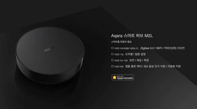 Aqara M2L Hub leaks on Aqara Korean Website
