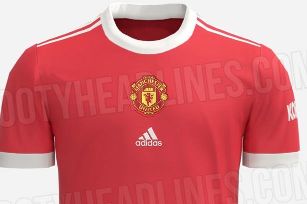 Man Utd home kit for the 2021/2022 season has passed, with the club badge in the middle of his shirt / Qlur