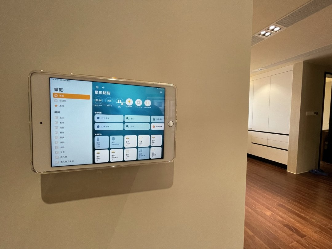 Put the iPad on the wall as the main control